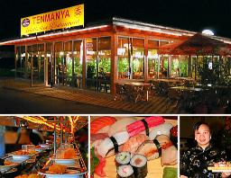 Tenmanya Asiatisches Restaurant In Luttingen Gemeinde ...